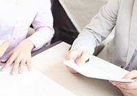 遺産分割協議書とはのイメージ